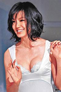 朱孝天公开称林熙蕾为未婚妻