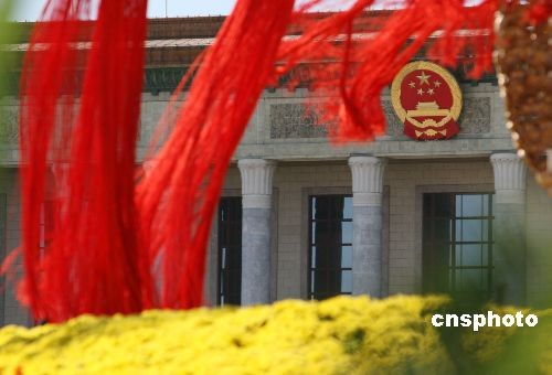 中国共产党第十七届中央委员会第三次全体会议于10月9日至12日在北京召开。 中新社发 鲁谷 摄