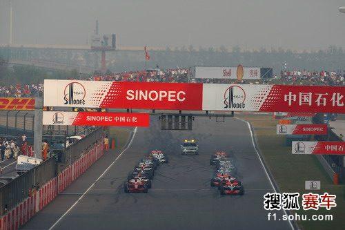 图文:F1中国站正赛 上海站正赛发车