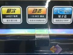 松下G10面板 长虹PT50900FHD最超值