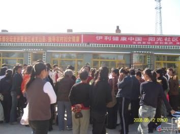 """焦点网羽毛球俱乐部论坛--""""黑龙江克山县农村妇女健康指导""""火爆现场"""