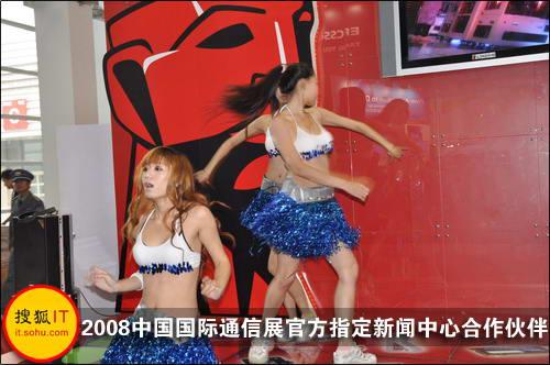 图:现场美女热舞秀