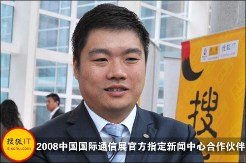 中兴通讯副总裁、3G产品总经理张建国做客搜狐