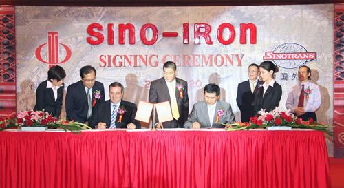 中国外运华东有限公司成功中标中信泰富SINO-IRON铁矿项目 图一