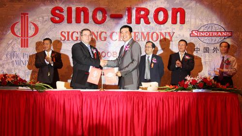 中国外运华东有限公司成功中标中信泰富SINO-IRON铁矿项目 图二