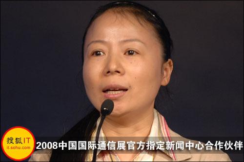 中国移动通信集团业务发展中心主任刑宁霞