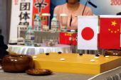 组图:农心杯第二局 日本棋圣登擂挑战中国少年