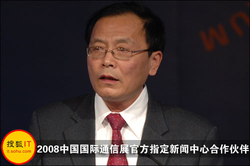 工业和信息化部电信管理局副局长鲁阳