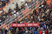 图文:[中超]陕西2-0大连 陕西球迷火爆依旧