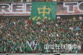 图文:[中超]浙江0-0广州 浙江球迷忠字诀