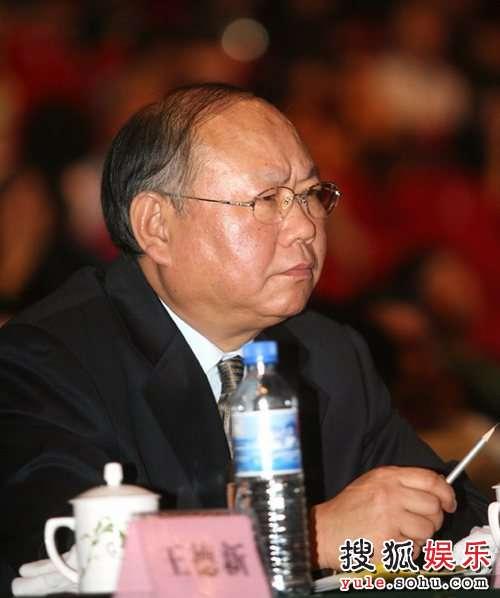 中国广播电视协会领导李丹