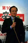 图文:农心杯第三局 陈祖德裁判长宣布比赛开始