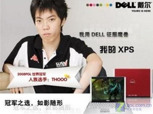 升T5750芯 戴尔13英寸XPS独显本6999元