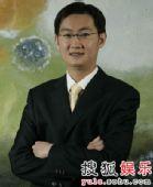 马化腾-腾讯董事会主席兼CEO