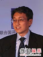 2008全球慈善论坛受邀嘉宾 -  23
