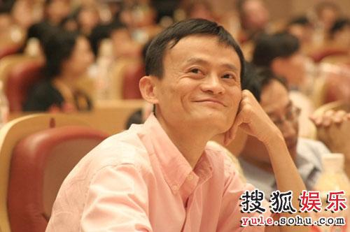 2008全球慈善论坛受邀嘉宾 -  29