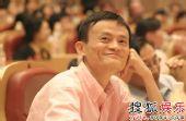 马 云-阿里巴巴集团主席兼首席执行官