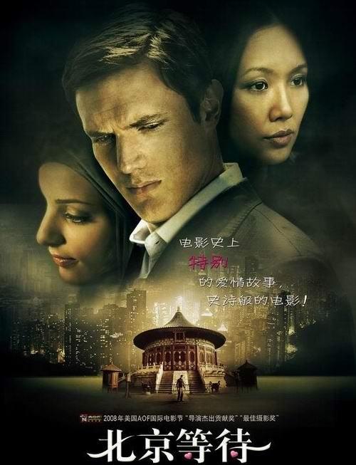 《超强台风》特效炫 搜狐娱乐