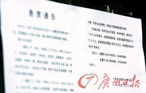 悬赏公告上写明直接破案者奖励50万元。骆昌威摄