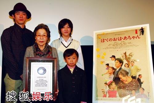 第21届东京电影节 《我的外婆》主创亮相