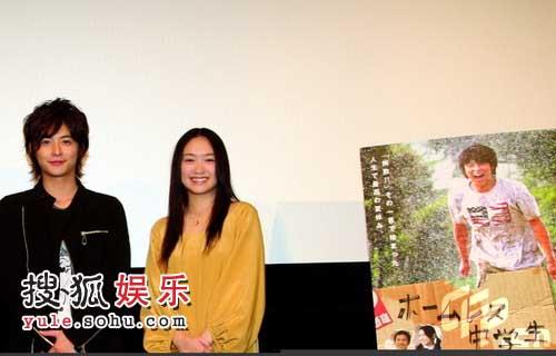 第21届东京电影节 《无家可归中学生》池胁千鹤