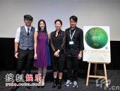 第21届东京电影节 《十分钟情》在电影节上映