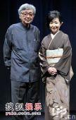 第21届东京电影节 导演山田洋次和竹下景子