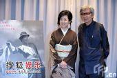 第21届东京电影节 《寅次郎的故事》纪念现场