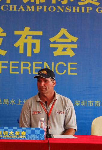 图文:F1摩托艇深圳站排位赛 普莱斯排位赛季军