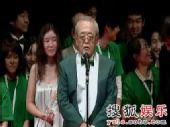 图:电影节主席依田巽发表闭幕宣言