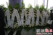 组图:谢晋追悼会 范冰冰周迅吴思远等送上花圈