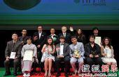第21届东京国际电影节举行了闭幕 全体获奖者合影