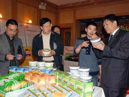 四川将继续坚持做强农产品名牌