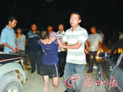 疑凶阮驭铭在廉江市和寮镇被民警抓获。