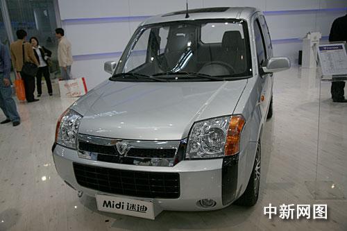 福田CDV车型Midi迷迪上市 市场售价6-9万元(图)