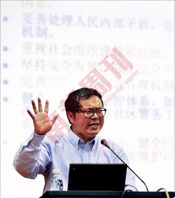 于建嵘 中国社会科学院农村发展研究所研究员、教授、社会问题研究中心主任