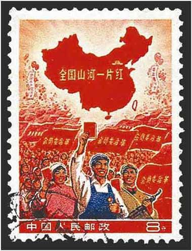 北京诚轩2008秋拍将于11月8日举槌,时隔10年,实寄封再现拍卖会。