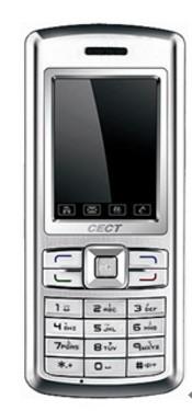 CECT C5199智能双卡手机惊爆价上市