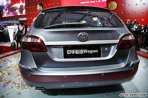 2008年北京车展上展出的骏捷wagon版尾部