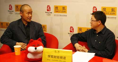 万科董事长王石做客搜狐财经谈改革开放30年