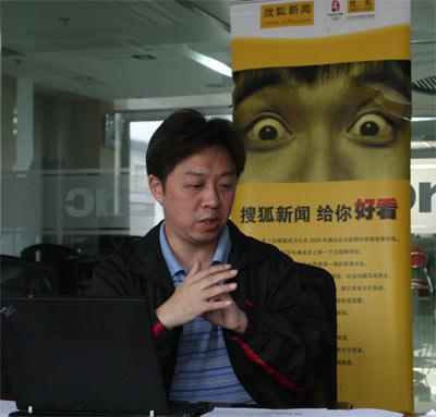 中国地震台网中心预报部副主任蒋昆海。