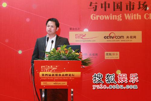 上海知世营销咨询有限公司总经理--黄敏尉