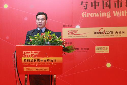 搜狐公司副总裁、奥运事业部总监--陈陆明