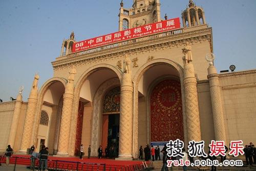 影展位于北京展览馆