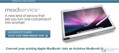 苹果MacBook本第三方改造 实现平板功能