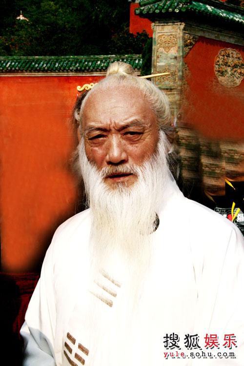 张三丰/张三丰——于成惠饰演