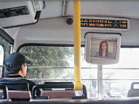 乘坐4.2港币的巴士