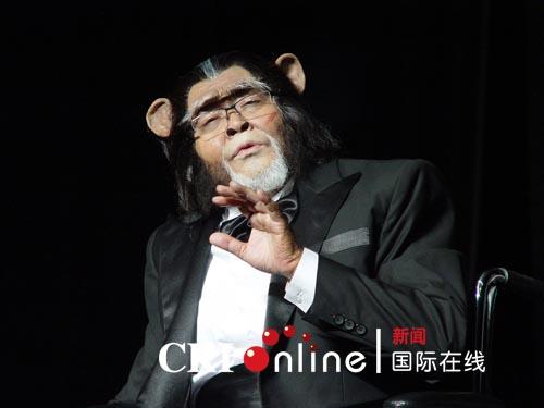 《猿猴彼得的完美生活》剧照