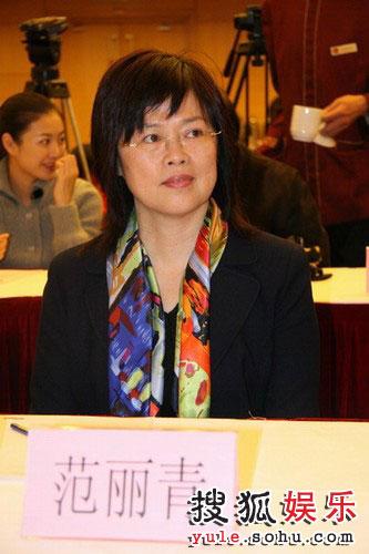 国台办新闻发言人范丽青