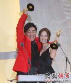 组图:第43届台湾电视金钟奖获奖个人名单
